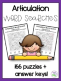 Articulation Word Searches for Speech Therapy (166 puzzles!)