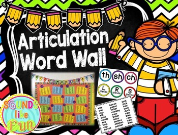 Articulation Word Wall