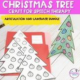 Articulation and Language 3-D Christmas Tree Craftivity BUNDLE