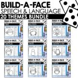 Articulation and Language Build-A-Face BUNDLE