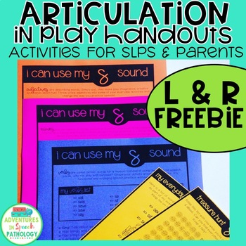 Articulation in Play: FREE handouts for 'R' & 'L'