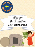 Articulation /k/ Easter word find SLP SPEECH THERAPY