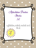 Articulation of /v/ coloring sheets (syllables, initial, m