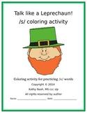 Articulation /s/ Leprechaun Coloring Activity