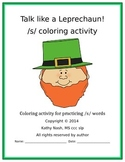 Articulation /s/ Leprechaun Coloring Activity