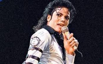 Artist Profile - Michael Jackson