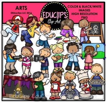 Arts Clip Art Bundle {Educlips Clipart}