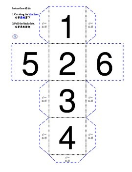 Arts & Crafts: Fun, easy and useful materials Item # 2: Dice(numbers)