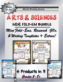Arts and Sciences Mini Fold-Em Research and Activities Bundle