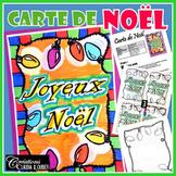 Arts plastiques: Carte de Noël, Noël, hiver, plan de cours en français