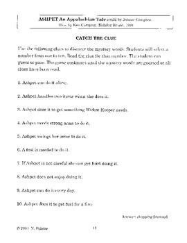 Ashpet Literature Guide