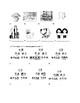 Así Se Dice 1 Chapter 2 Vocabulary Identification Practice/Quiz