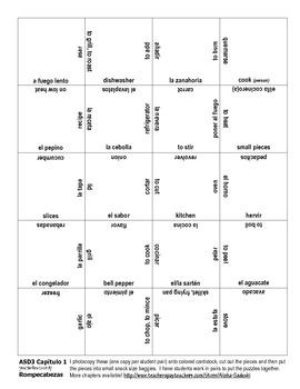 ASD3 Cap1 Vocab Puzzle Rompecabeza