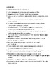 Así se dice 3. Chapter 6. Sustantivos irregulares. Quiz / Activity