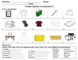 "Asi se dice! Level 1 Chapter 3 Vocabulary 1 Quiz ""En la sa"