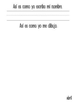 """Así yo..."": Spanish Name Writing & Self Portrait SKills Through the Year"