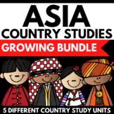 Asia Continent Study Unit Mini Book