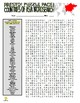 Asia Countries Puzzle Page (Wordsearch and Criss-Cross)