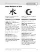 Asia: Culture: Religions