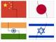 Asia Flag Puzzles