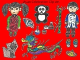 Asian Celebration Clip Art