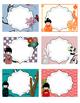 Asian Designs Classroom - Six Labels!