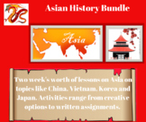 Asian History Bundle