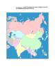 Asian Literature Unit
