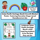 Asian Pacific American Heritage Month Growth Mindset Poste