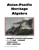 Asian-Pacific Heritage Month Math (Rational Expressions - Algebra)