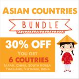 Asian countries clipart sets BUNDLE