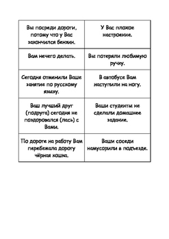 Asking for advice in Russian (Role-play cards)