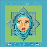 Assalam Aleykum - A Song Introducing The Muslim Greeting