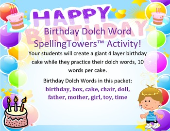 Assemble a birthday cakes while practicing 10 dolch words