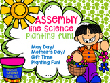 Assembly Line Science/ Plant  Pack Gift Bags