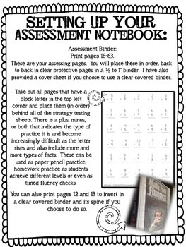 Assess,Organize,Record,& Differentiate Math Fact Fluency System RTI