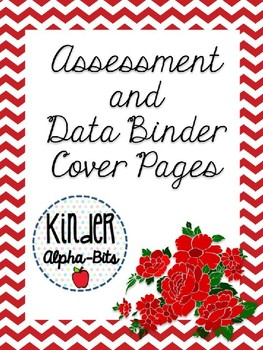 assessment data binder cover pages