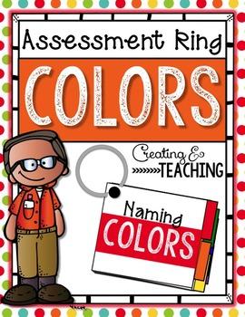 Assessment Rings {Bundle}
