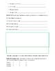 Assessment - Spanish 3 Quiz 1.2: Summer, Past, Ser/Estar, Subjunctive, Future