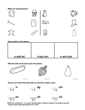 Assessment for the End of Kindergarten or the Beginning of First Grade