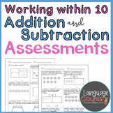 Assessments- Addition and Subtraction Word Problems to 10- 1st Grade (Topic 1)