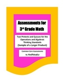 Assessments for 3rd Grade Math - Operations and Algebraic Thinking (Sample)