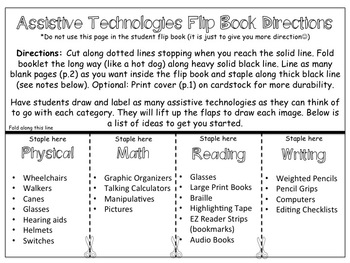 Assistive Technologies Flip Book {FREE}