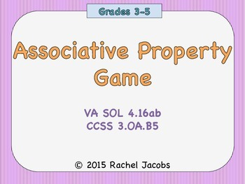 Associative Property Game