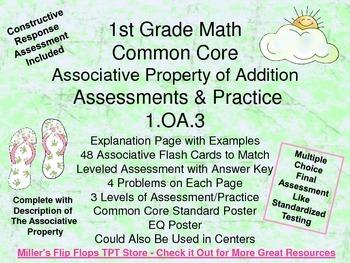Associative Property of Addition - 1.OA.3 - Common Core Math