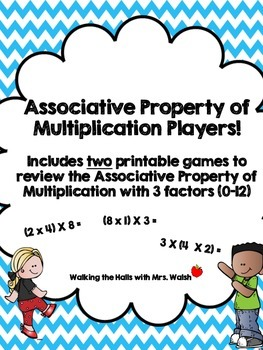 Associative Property of Multiplication Players!