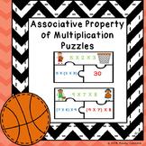 Associative Property of Multiplication Game 3rd Grade Math Center Puzzles 3.OA.5