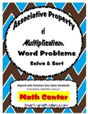 Associative Property of Multiplication- Word Problems- Math Center