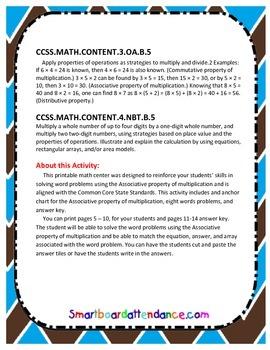 Associative Property of Multiplication- Word Problems- Math Center