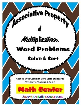 Associative Property of Multiplication- Word Problems- Mat